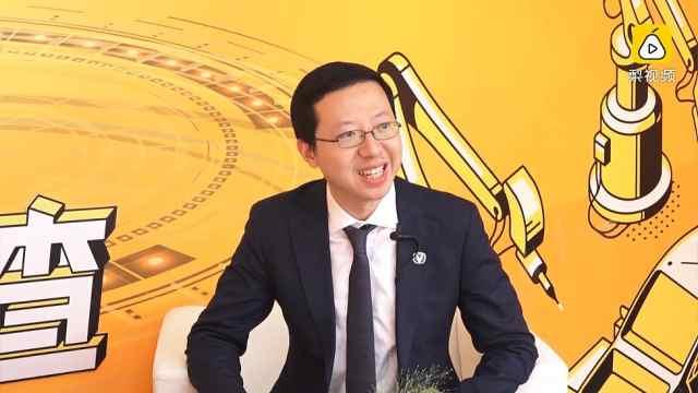 2020北京车展BOSS面对面——长安陈卓