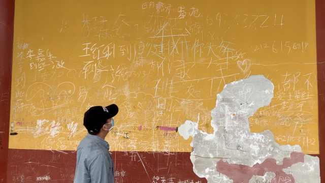 寻找姜太公故里|安徽临泉:爱情难题涂满庙墙,和观音做邻居