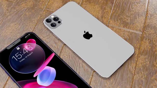 iPhone12价格曝光:最贵顶配版约合9498元