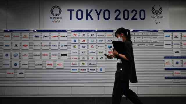 东京奥组委探讨奥运村避免密集对策:运动员比赛结束尽快离开