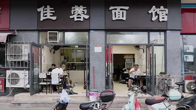 成都高新区融媒体中心作品入选新华社《小康中国·千城早餐》