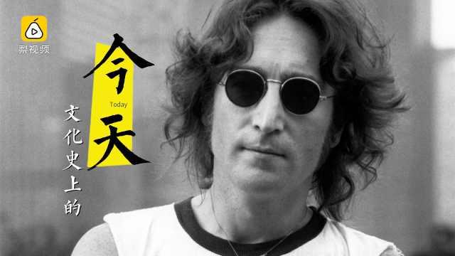 文化史上的今天丨约翰列侬诞辰80周年,听,他最后一场演出