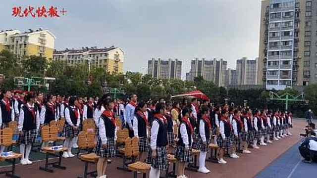 南京市举办第71个少先队建队日活动