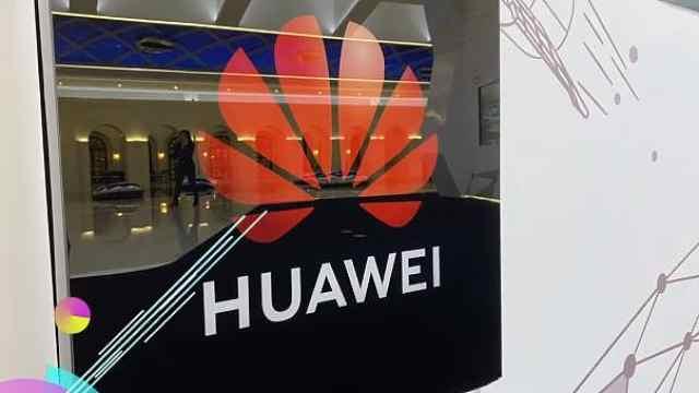 胡润中国10强消费电子企业,华为第一