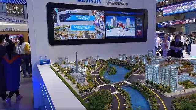 """第三届数字中国建设峰会,5G赋能数字时代,""""点亮""""智慧生活"""