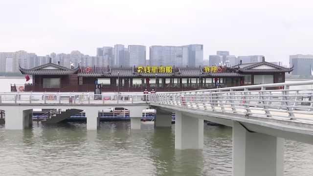 钱塘江最大最豪华游船拍卖全船冠名1年389万,0人报名竞价失败