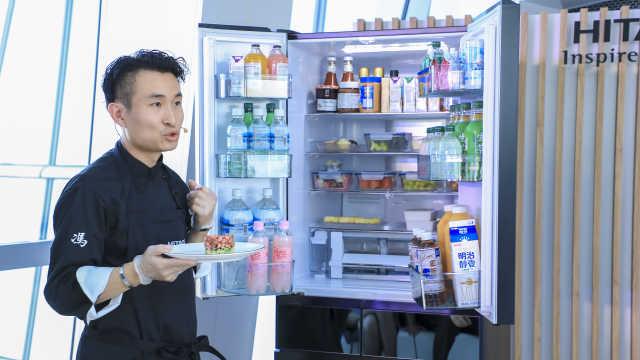日立KW系列冰箱上市,主打自选变温加真空冰温