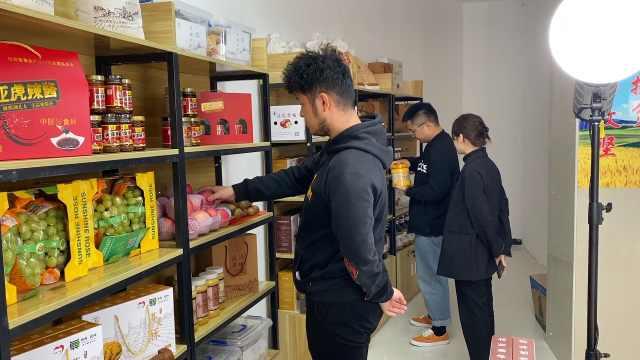 高校餐厅开扶贫超市卖农产品,价格比外面便宜一半