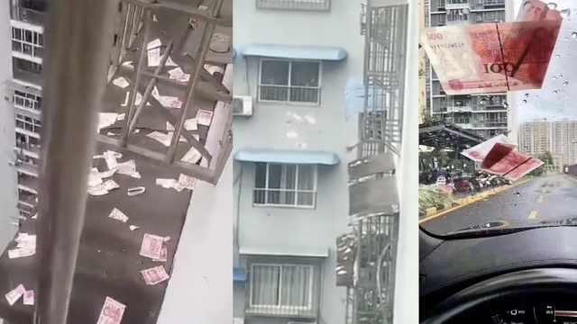 重庆通报29岁男子30楼家中抛撒现金,目击者:扔20万归还三四千