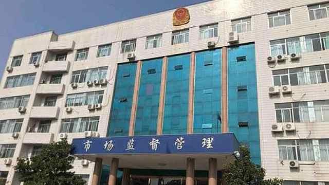 私设地铁站牌,济南宝能城开发商涉嫌虚假宣传被罚49万