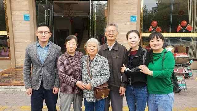 失联20多年后,青海80岁老太太与亲人再相逢