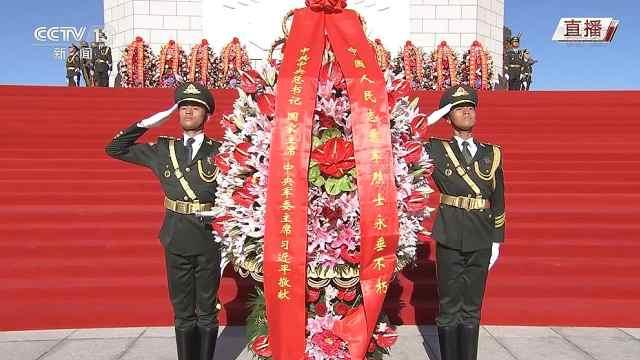 辽宁丹东抗美援朝纪念塔 向抗美援朝烈士敬献花篮