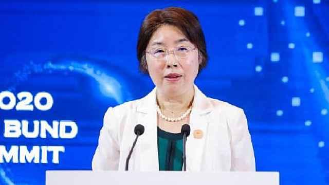 财政部副部长:防止金融科技诱导过度金融消费,助长垄断