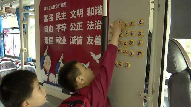"""上车请拿号码牌,杭州学生专线公交自创""""点名法""""获推广"""