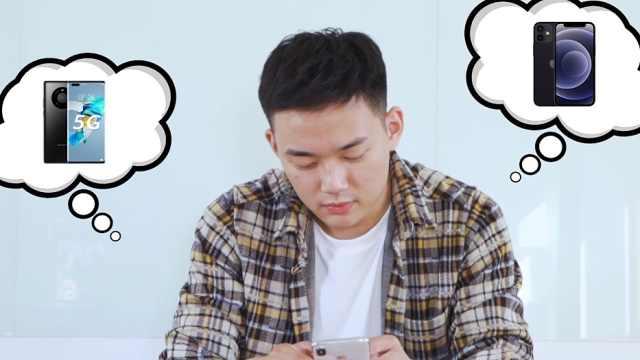 5g手机已进入千元时代