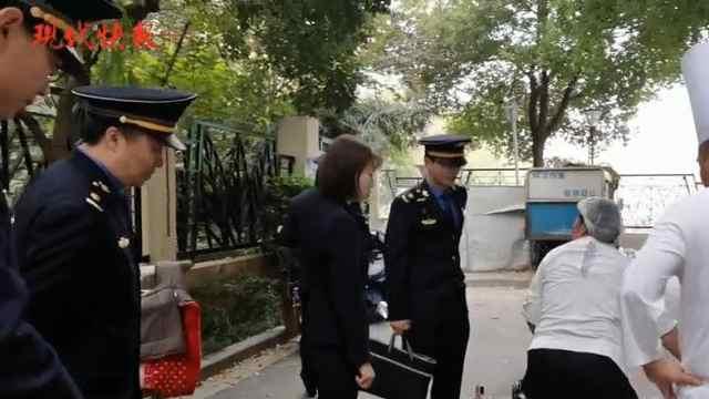 垃圾分类首日,南京查处5起不分类案件共罚1080元