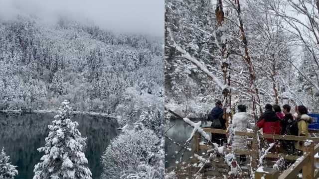 实拍九寨g冰雪美景,游客们像在童话世界唱歌跳舞