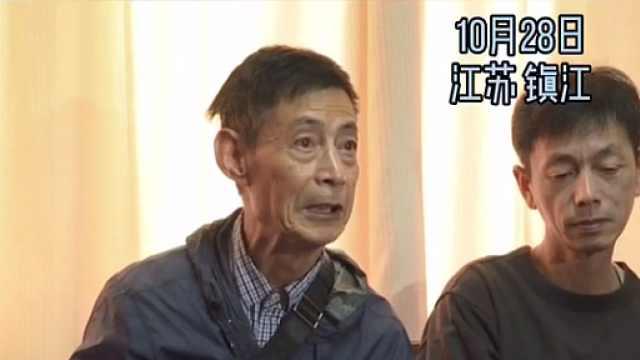 七旬老人从绍兴来镇江,寻找五十年前失散的妹妹