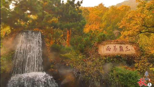 天津网红打卡地:三盘暮雨-盘山