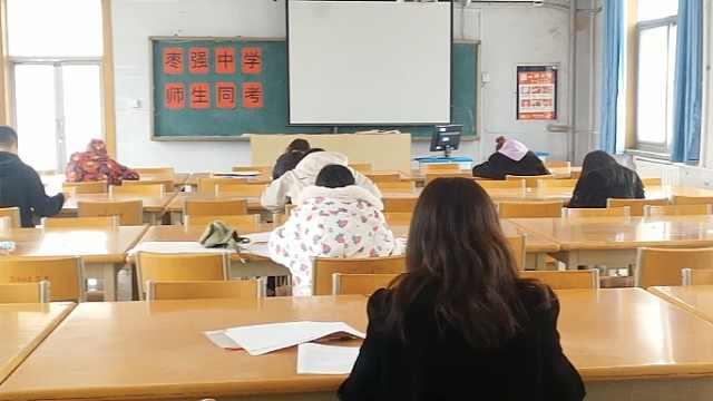 河北一中学师生同考一张卷,老师:毕业也没逃脱考试魔掌