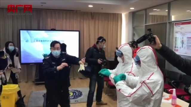 驰援武汉重症患者转运,上海120如何做好行前培训