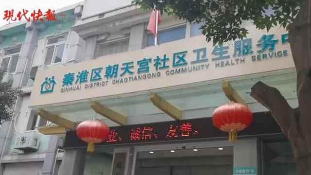 南京四十多天接种8.9万支流感疫苗