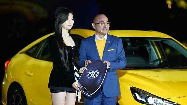 上汽杨晓东:当上总经理,主要因为我姓杨