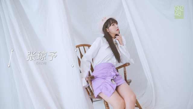 GNZ48张琼予2021年台历拍摄花絮