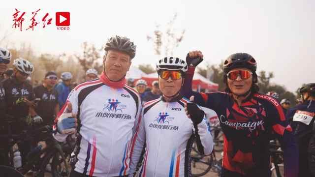 不止骑▪2020第二届环南京自行车赛浦口区站开赛