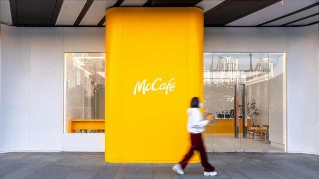 麦当劳中国投资25亿卖咖啡,CEO称中国市场潜力巨大