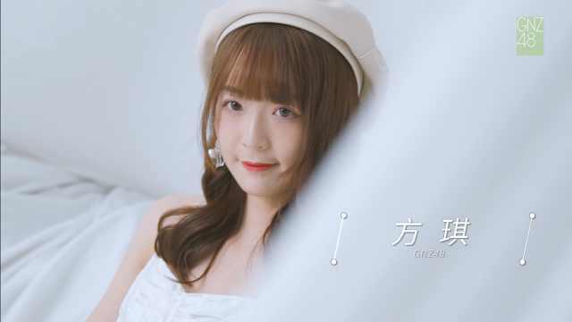 GNZ48方琪 2021年台历拍摄花絮