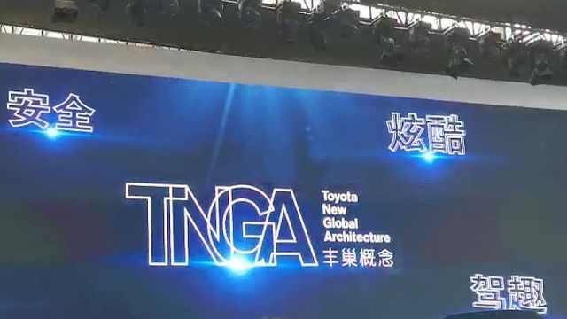 广汽丰田三款TNGA,新车型首发亮相,构造微笑曲线新功能