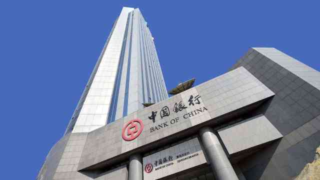 中国银行原油宝被罚5050万,回应:严肃问责责任人