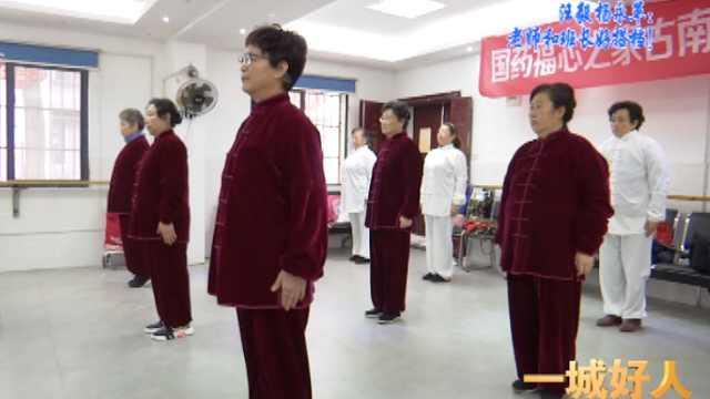 """一城好人丨汪毅、杨永革:""""老师""""和""""班长"""" 一对好搭档"""