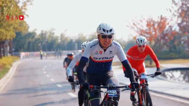 不止骑·2020第二届环南京自行车赛圆满落幕