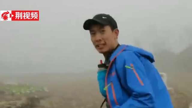 荆州小伙熊义权,完成中国最难百英里越野赛
