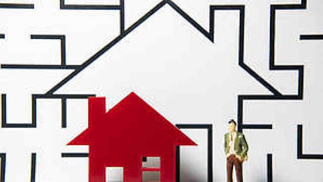 中共中央政治局:促进房地产市场平稳健康发展