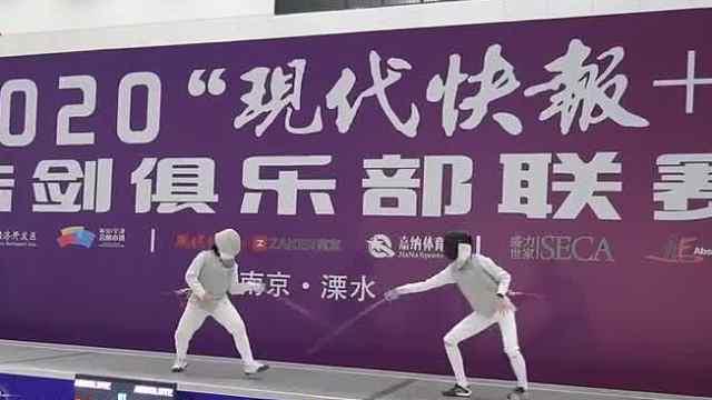 热血!感动!中国击剑少年未来可期