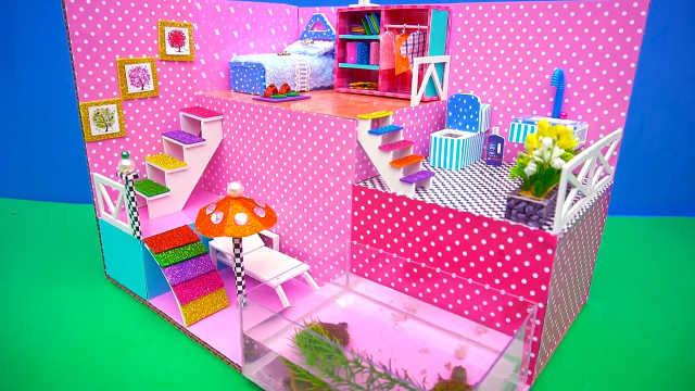 DIY迷你娃娃屋,小乌龟的粉色斑点房间