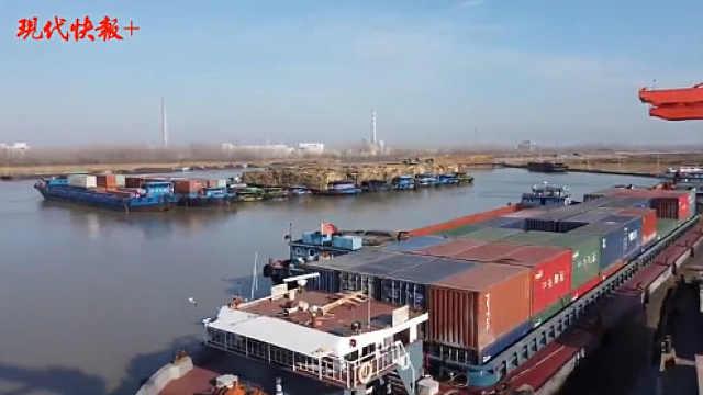 通江达海,宿迁港年吞吐量超10万标箱