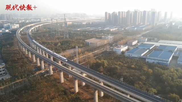 长三角又一条高铁开通,安庆至合肥73分钟可达
