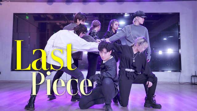 GOT7-Last Piece舞蹈翻跳