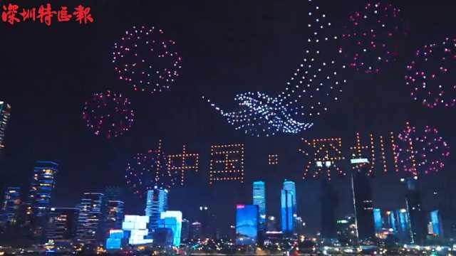 千架无人机亮相深圳湾人才公园,感受5G赋能!