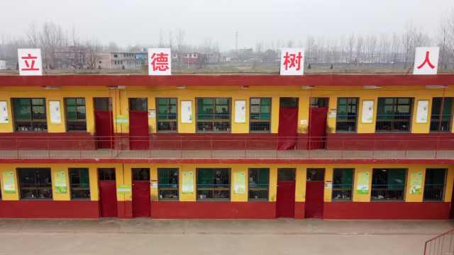 朴实校长走红背后:全校最暖和的是宿舍,家长最满意床单