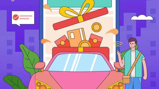 """老年人打车更方便!""""一键叫车""""或春节前开通"""
