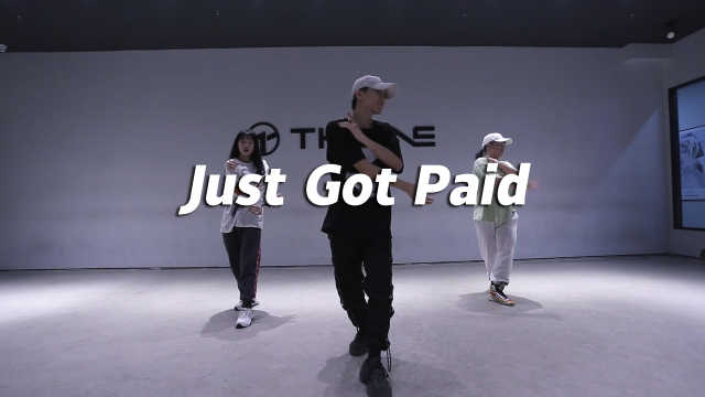 Rainer编舞《Just Got Paid》,活力值满格!