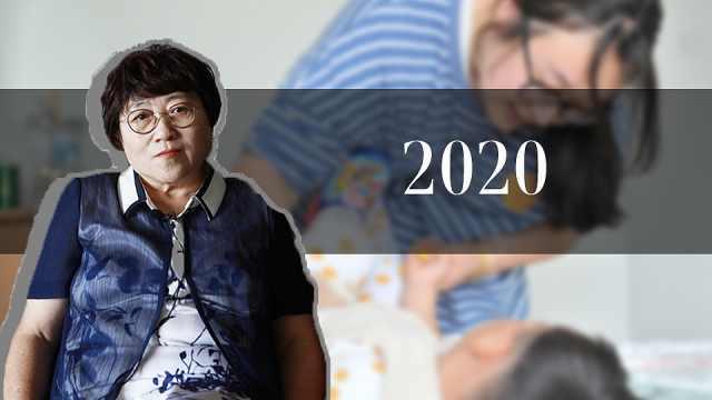 2020关键词丨李银河谈全职太太:凭什么让一个性别回家