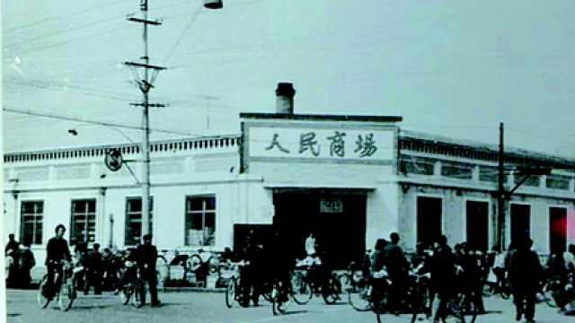【口述史料】赤峰老街的记忆(上)