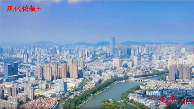 """徐州市委书记周铁根:全力打造""""两高两强""""的区域样板"""