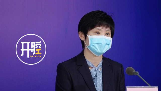 """疾控中心张颖开腔丨天津""""福尔摩斯""""复盘疫情流调难点"""